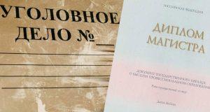 Кострома, Новости, Происшествия