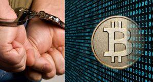 Кострома, Новости, Происшествия, Криптовалюта