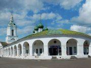 Кострома, Музей