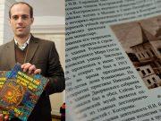 Кострома, История, Учебник, Образование