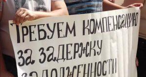 Кострома, Новости, Задержка