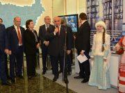Кострома, Выставка, Москва, ГосДума