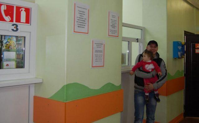 Кострома, Медицина