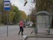 Кострома, Новости, Остановки