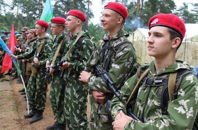 Кострома, Новости, Молодёжь
