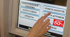 Кострома, Новости, Штрафы