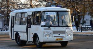 Кострома, Новости, Проезд, 20 рублей, Автобусы
