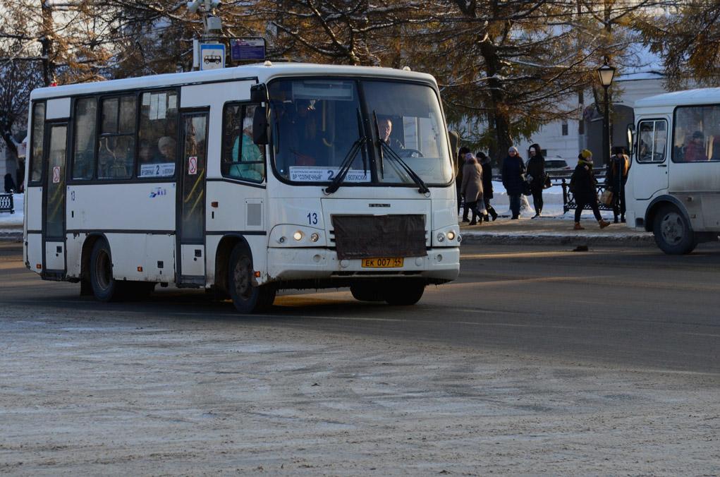 Плата запроезд вобщественном транспорте Костромы повысится до20 руб.
