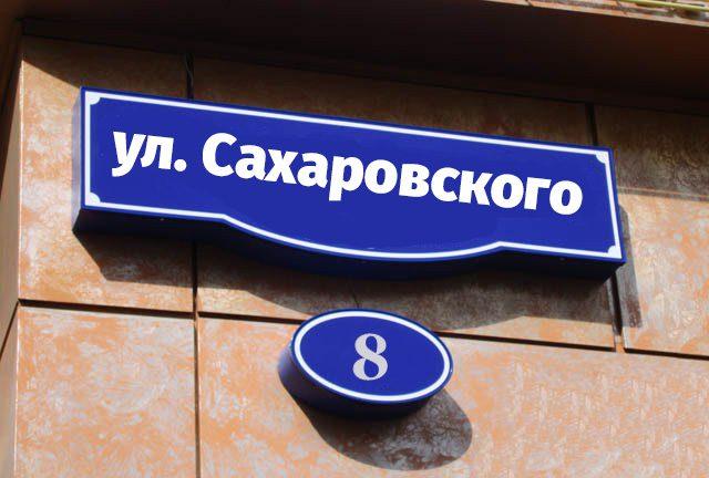 Кострома, Новости, Улицы