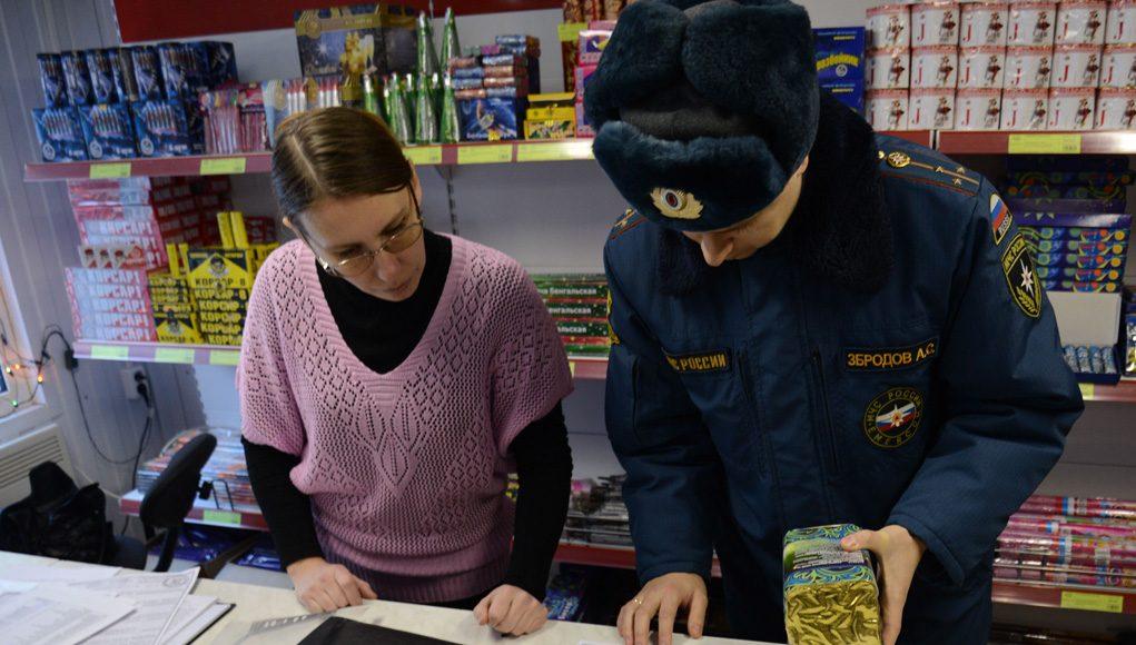 Кострома, Новости, Новый год