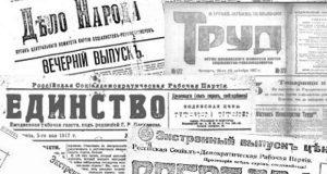 Кострома, Новости, Выставка, Пресса