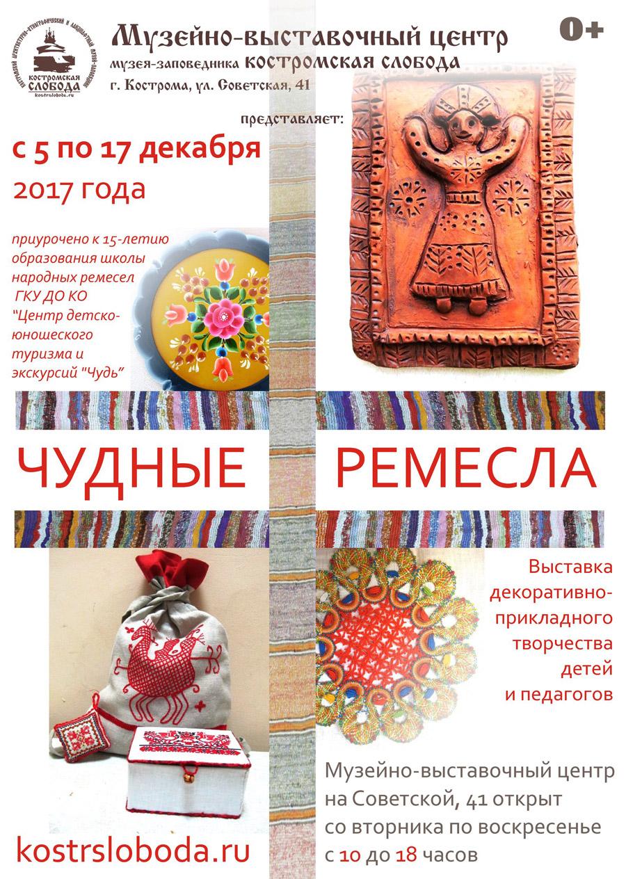 Афиша, Кострома, Новости
