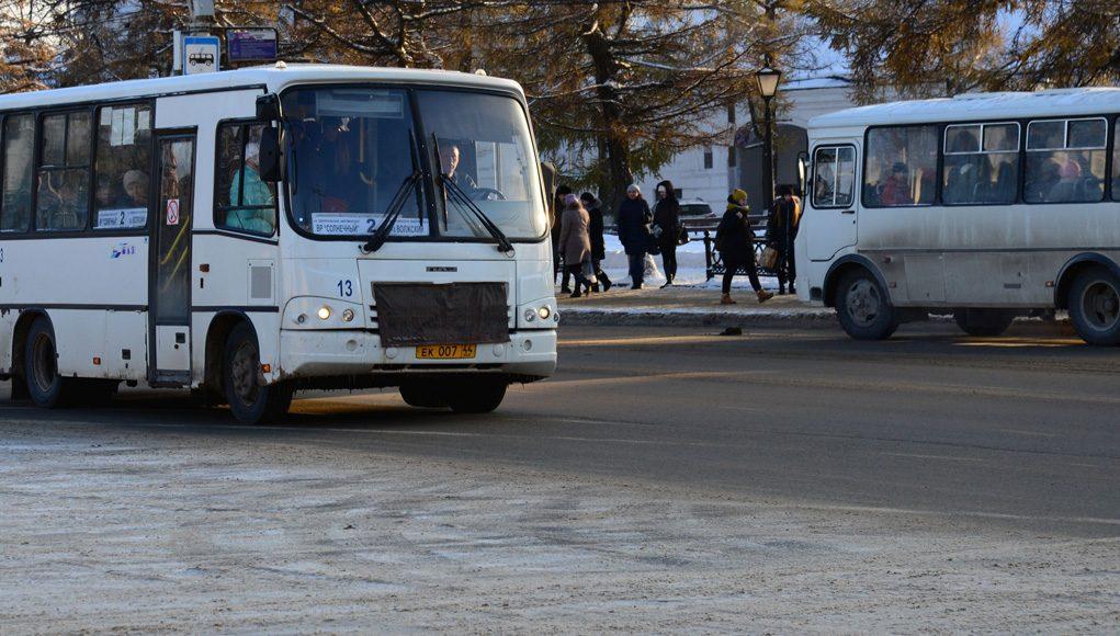 Транспорт, Кострома