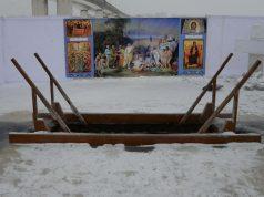 Кострома, Новости, Крещение
