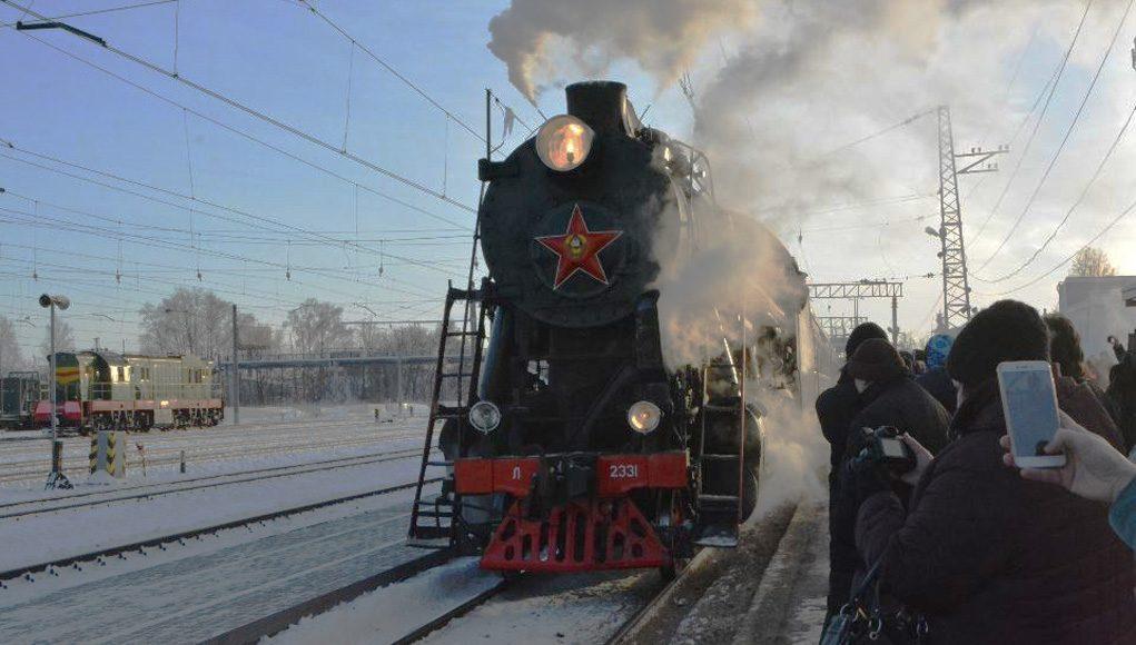 Кострома, Поезд