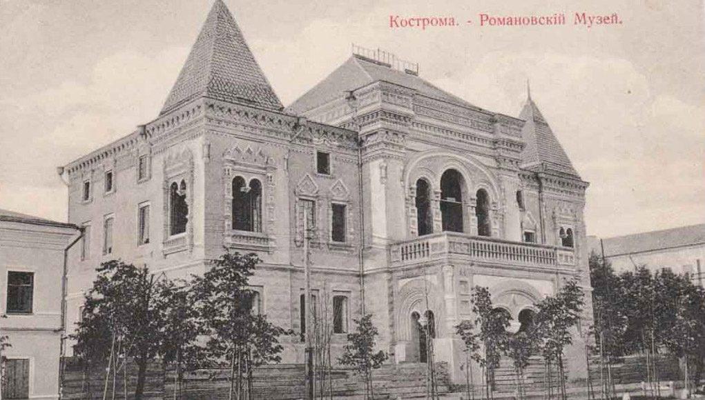 Кострома, Новости, Романовы