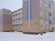 Кострома, Школы, Образования