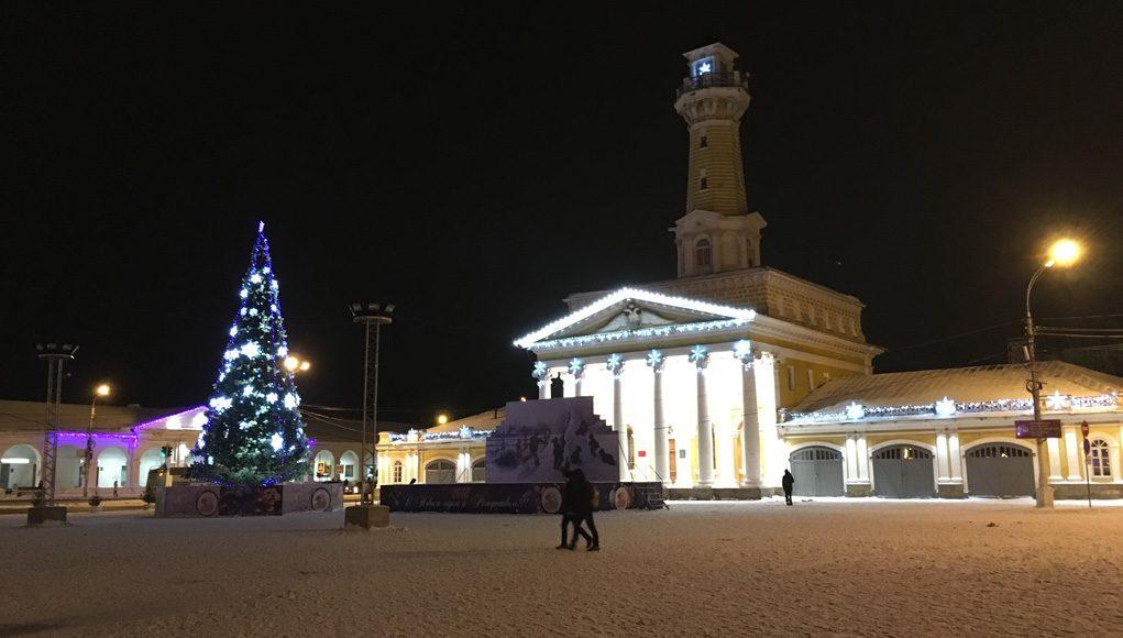 Кострома, Новости, Центр