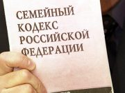 Кострома,Новости, Мать
