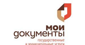 Кострома, Новости, Выборы