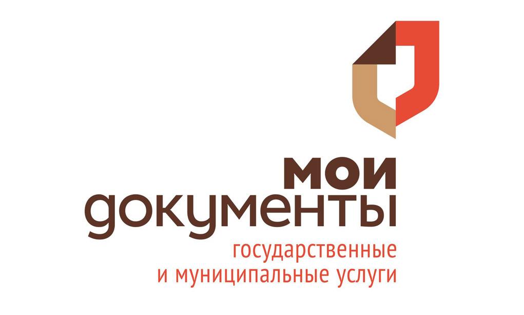 Кузбасские МФЦ доказали оперативность при подготовке квыборам Президента Российской Федерации