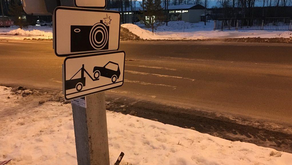 Кострома, Новости, Парковка