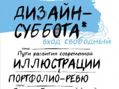 Кострома, Новости, Афиша