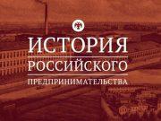 Кострома,Новости, История