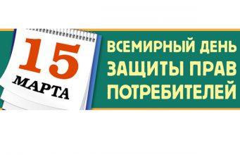 Кострома, Новости, Товары