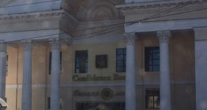 Кострома, Новости, Банк