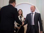 Кострома, Новости, Образование, Белкин