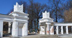 Кострома, Новости, Туризм