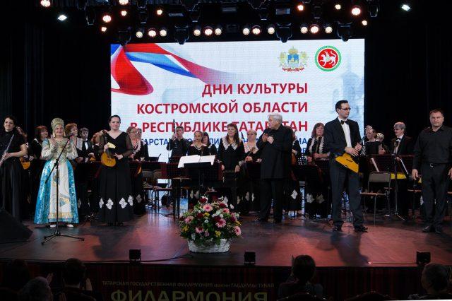 Кострома, Новости, Культура