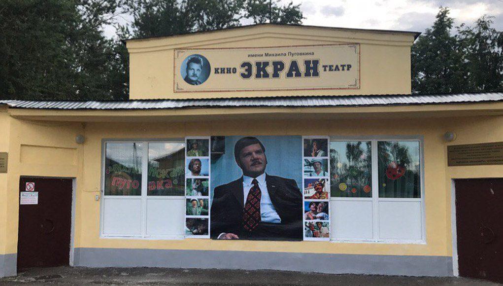 Кострома, Новости, Кинотеатр