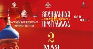 Кострома, Новости, Концерт, Афиша