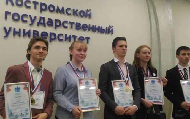 Кострома, Новости, Школьники