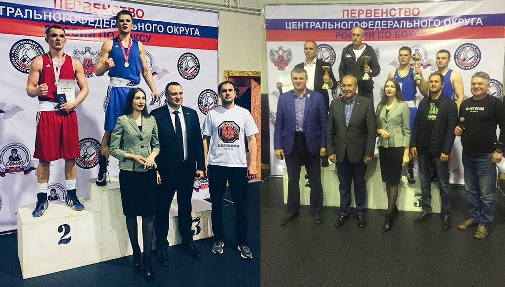 Кострома, Новости, Спорт, Бокс