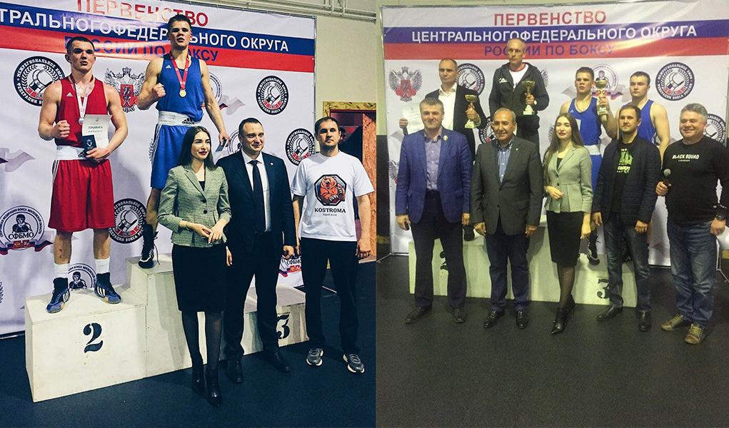 Владимирские боксёры стали призёрами главенства ЦФО