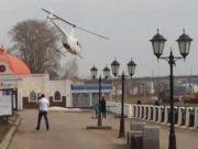 Кострома, Новости, Вертолёт