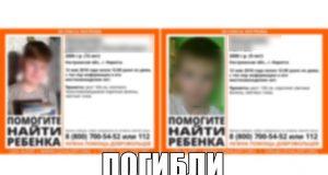 Кострома, Новости, Нерехта