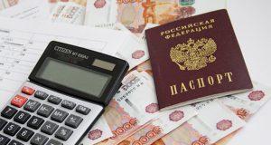 Кострома, Новости, Мошенник, Кредит