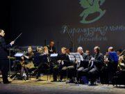 Кострома, Фестиваль, Музыка