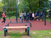 Кострома, Новости, Спорт, Школы