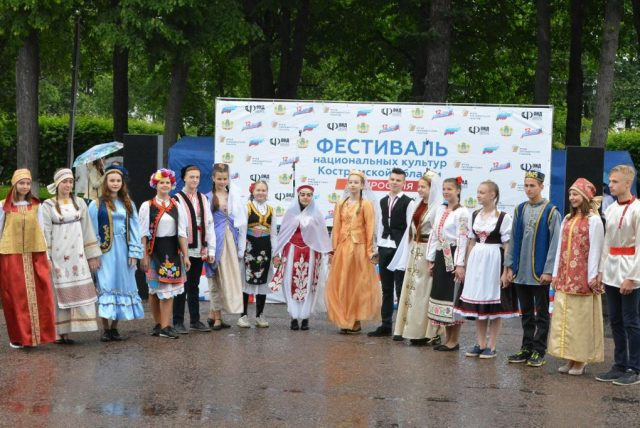 Кострома, Новости, День Россия