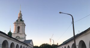 Кострома, Новости, Фильм