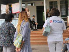 Кострома, Новости, Лагеря
