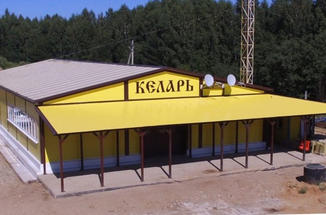 Кострома, Новости, Сыр