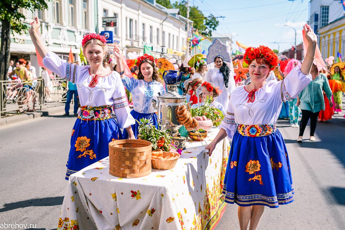 замужество день города в россии сегодня того, козёл, возглавляющий