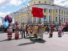 Кострома, Праздник, День города