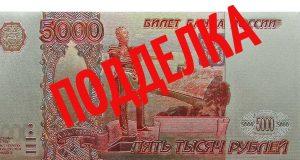 Кострома, Новости, Деньги